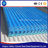 PPGI 850 Prepainted zinc galvanized corrugated steel roofing sheet tiles