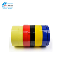 China manufacturer direct sale insulation clear mylar polyester filme masking tape