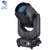 newest sharpy 260w moving head light beam 8 facet prism Honeycomb prism