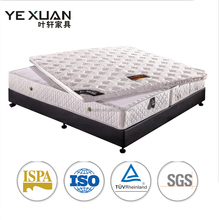Royal sleep king koil German mattress for wholesaler / retailer