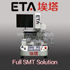 ETA- R6200 BGA Rework Station,Hot air and infrared