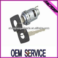 For car OEM 1264600604 complete lock kit