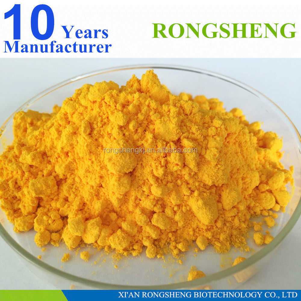 bulk plant extraction coenzyme q10 in cosmetics