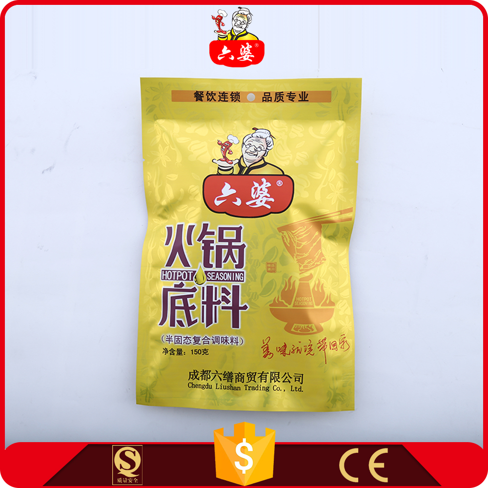 China Wholesale Market Flavor Beef Tallow Soup Base