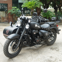 250CC 3 wheel gas motorcycle Disc motorcycle sidecar for sale