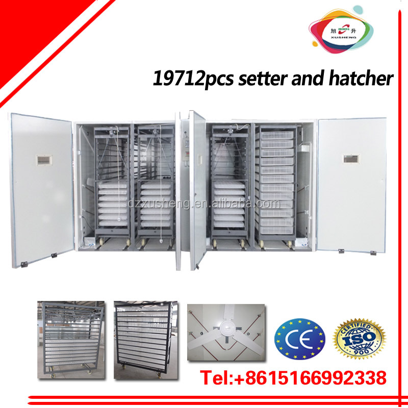 Large size 19712pcs egg incubator industrial chicken/duck/quail egg incubator and hatcher