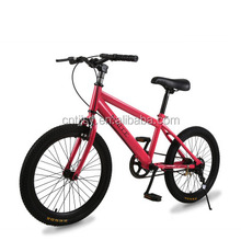 20-inch children mountain bike color single speed students bicycle