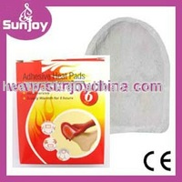 Battery Operated Heating Pad(Manufacturer with CE, MSDS)