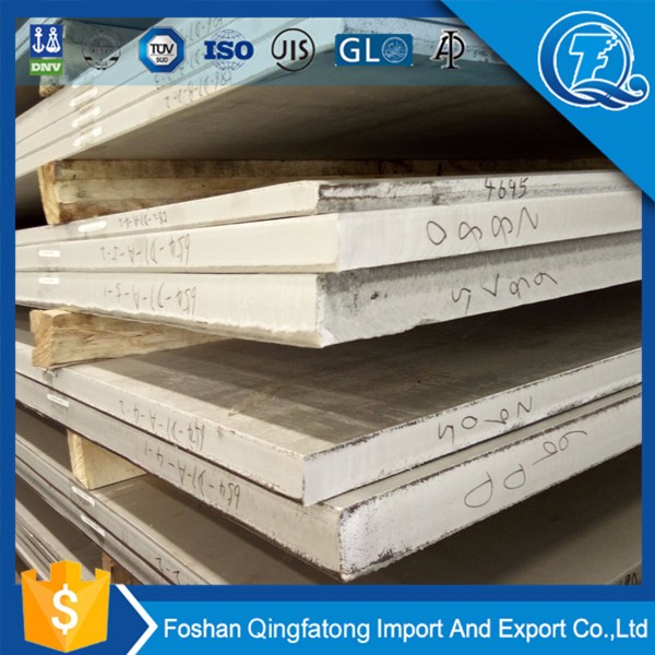 201 40mm thickness hr stainless steel plate