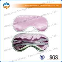 Factory Made Customized Comfortable Nature Silk Eye Mask