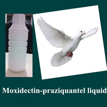 Moxidectin-Praziquantel Liquid Racing Pigeon Medicine Products For Flying