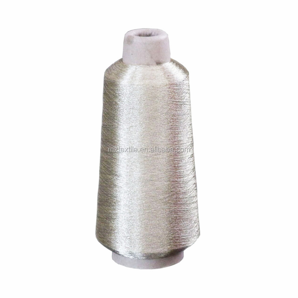 Zari yarn Ms type 150D polyester metallic yarn pure silver thread for embroidery