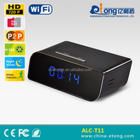 A--yoo ! Check this sd card 32GB battery operated hidden security cameras night vision table clock wifi hidden camera