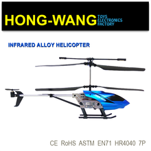 Model king 3.5CH alloy 3.7v battery rc aircraft volitation rc helicopter with gyro