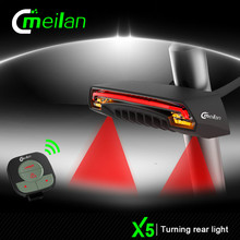 Meilan Smart Bike Tail Light X5 USB Rechargeable with Wireless Remote Turn signals Laser Beams for Moutain/BMX/Road/Hybrid Bike