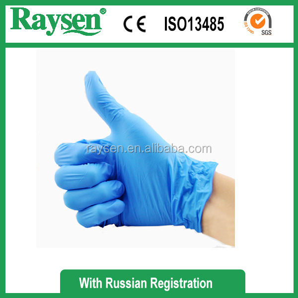 Disposable Examination Nitrile Glove, Latex Free