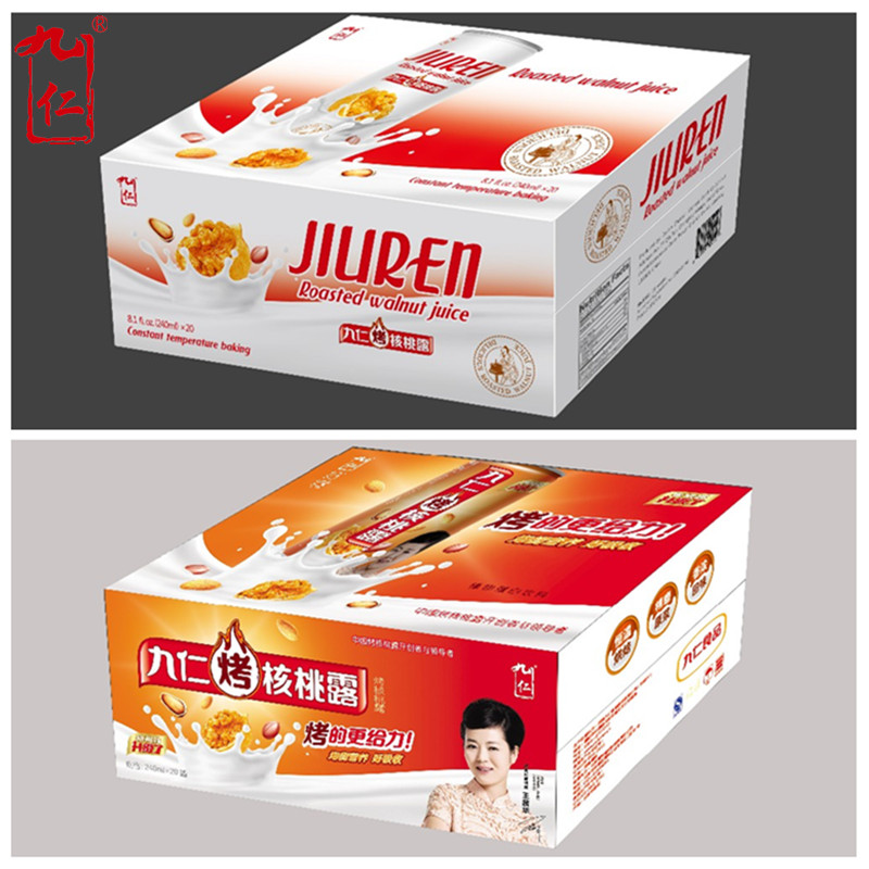Henan Jiuren soft drinks roasted walnut drinks productos naturales