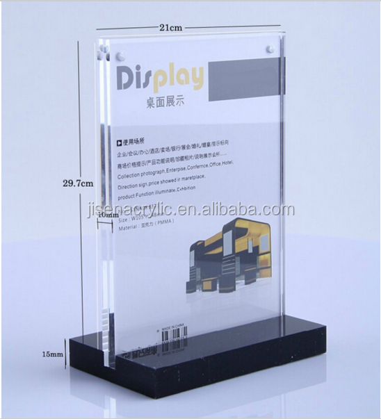 A4 Acrylic Magnetic Desktop Display Stand Acrylic Tabel Sign Holder Label Display Rack With Black Base label frame