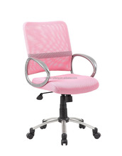 net back pink executive office chair