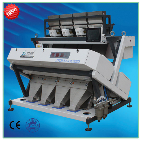 320 channels large output ccd rice color sorter machine, chinese rice color sorter