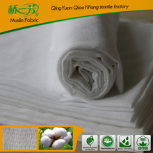 Made in China superior quality organic cotton gauze fabric