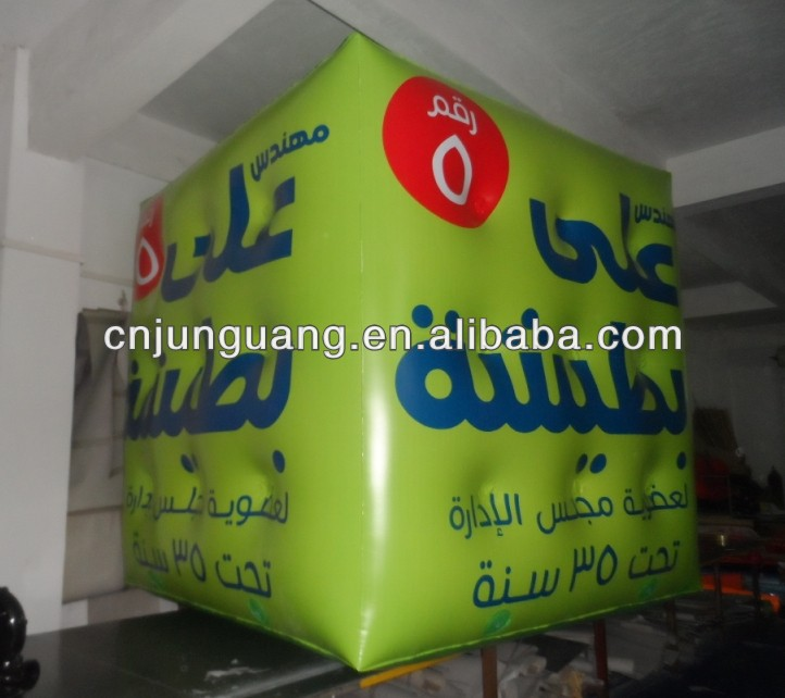 inflatable helium square balloon