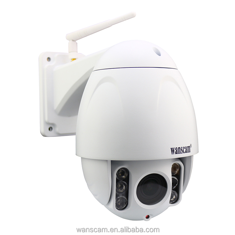 Wanscam Model 2MP 80M Night View High Definition Dome IR CUT P2P Security Outdoor IP Camera