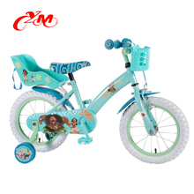 kids bike 16 inch business with alibaba/european children bike with CE/ Best Rated children bicycle with doll seat