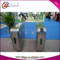 Excellent design Pedestrian Half Height Optical Automatic Stainless Steel Electrical Flap Turnstile Barrier