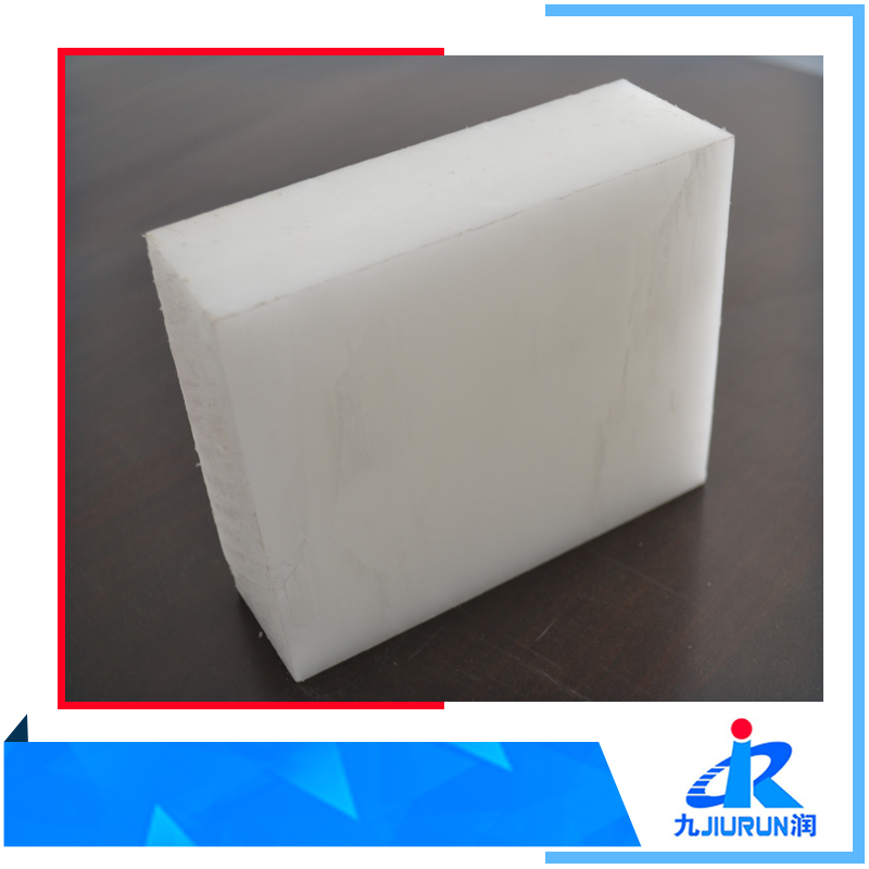 Manufacturers Wholesale High Density White Polyethylene