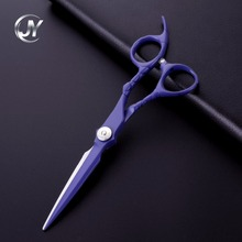 JY012 Fashional Design Thinning Shears hair scissors