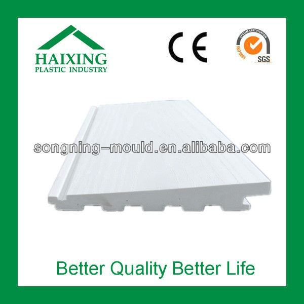 Haixing solid exterior wall siding/panel, made in China