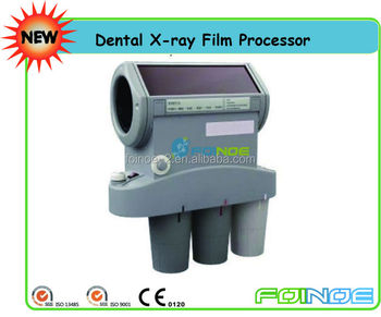 dental automatic x-ray film processor (CE approved)