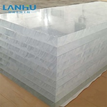 4ft x 6ft Custom Clear Cast Acrylic Glass Sheet for Aquarium