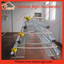 Cheap husbandry house cool design broiler chick cage