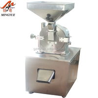 Factory direct supply CE approved sugar pulverizer machine/mini pulverizer/rice husk pulverizer