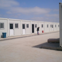 Prefabricated Building Manufacturer Cheap Flexible Container House