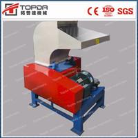 Plastic Shredder Wrap Film Scrap Crusher