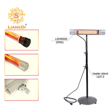 LiangDi Manufacturer Electric Infrared Patio Halogen Heater Lamp Heater