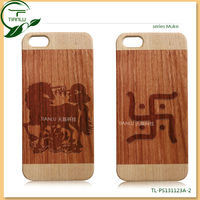 Top Quality Hard Wood Case For Apple iPhone 5 5G/Solid wood case for iphone,for iphone 5 case best price for promotional