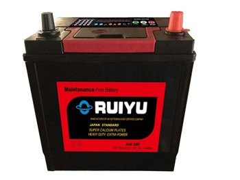 Sealed Maintenance Free Car Battery 12V45Ah NS60 SMF Auto Battery Japanese Tchnology