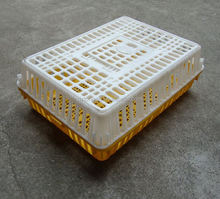 Newest high quality poultry transport crate live poultry plastic cage to transport animal transport cage price