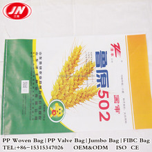 Heat cut biodegradable plastic bag for wheat seed,rice,flour