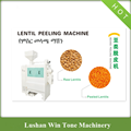 Red Lentil Processing Machine Red Lentil Peel Machine Lentil Peeling Machine