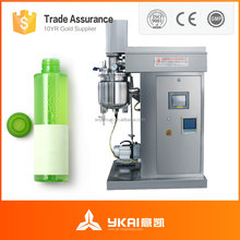 ZJR-5 laboratory liquid tank,industry alcohol dispersing diluter laboratory water mixing tank