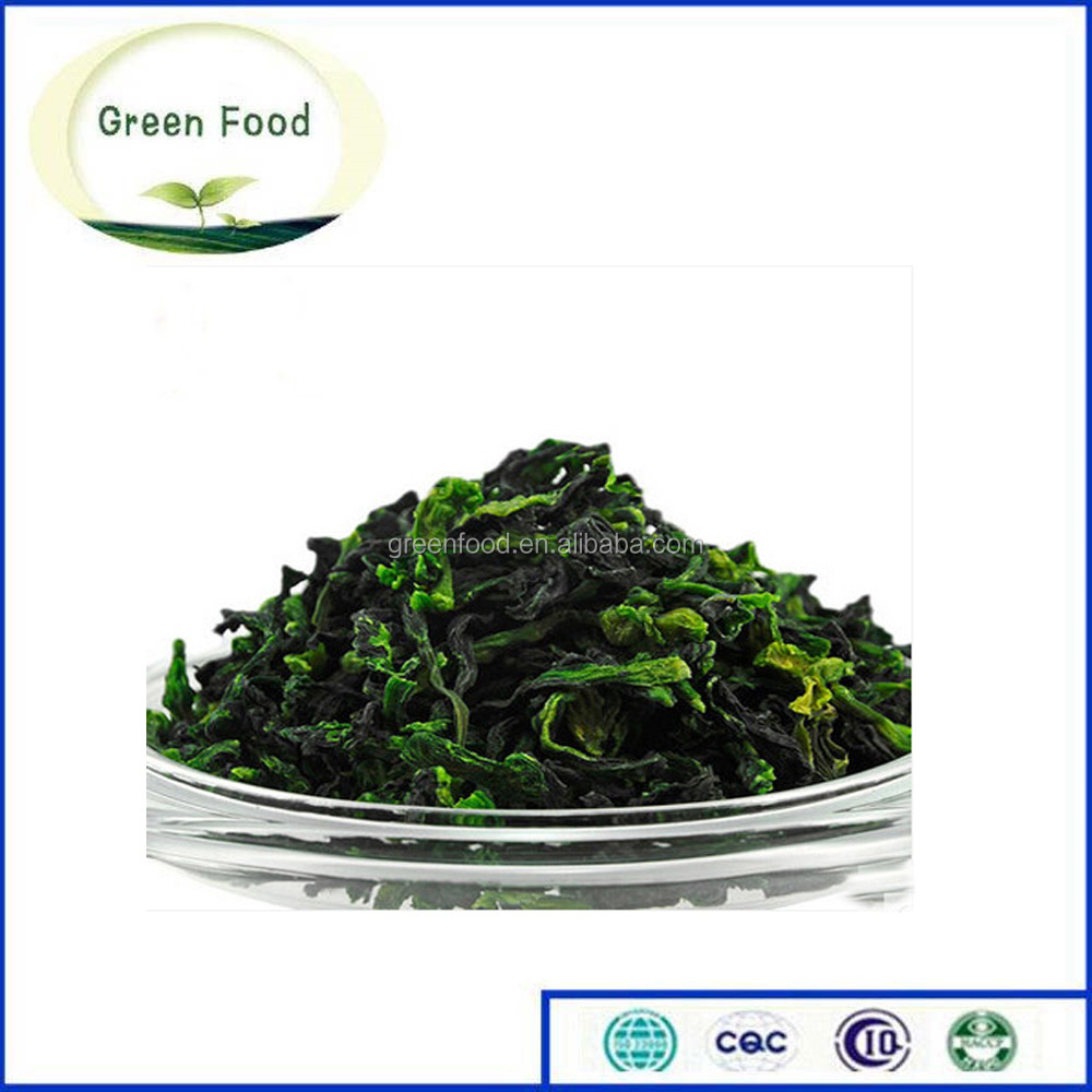 Organic Cultivation Type and Vacuum packing Dehydrated olive vegetable
