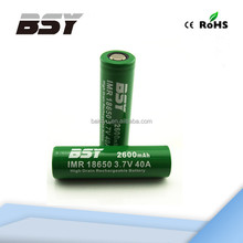 Baisiyu IMR 3.7v rechargeable batteries battery solder tab battery pack skateboard