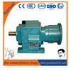 /product-detail/root-cutting-speed-reducer-stepper-motor-planetary-gearbox-60727922254.html