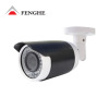 1/3 Sony Ccd 700tv Lines Ir Security Cctv Cameras Waterproof Infrared Cameras Manufacturer