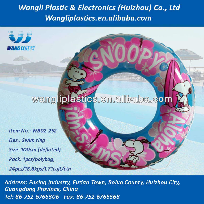 Inflatable Waterpark Tube